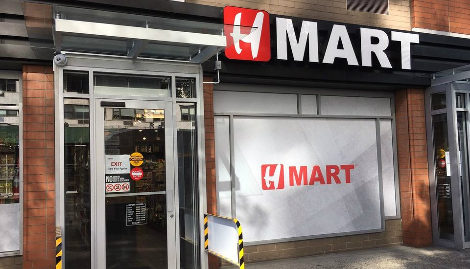 Popular Korean Grocery Chain H Mart Opens New Outpost In The East Village