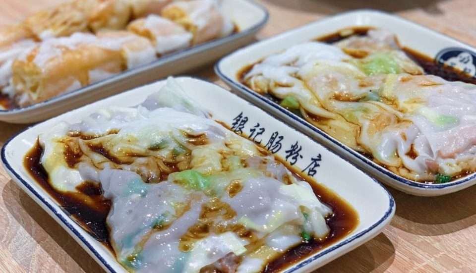 Famous Rice Noodle Roll Chain From China Opens First NYC Outpost