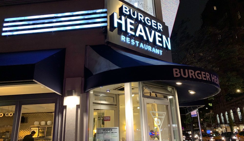 Burger Heaven Will Close Their Last Location This Week