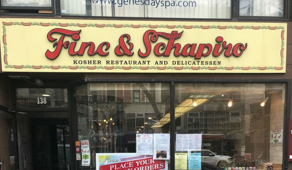 113-Year-Old UWS Institution Fine & Schapiro Has Reportedly Shuttered