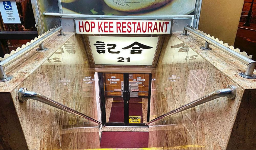 Chinatown Favorite Hop Kee Opens Again For Delivery & Take-Out