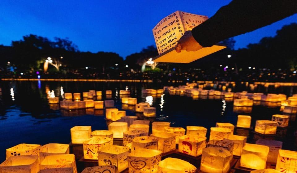 Spend A Magical Night At This Water Lantern Festival Coming To Town