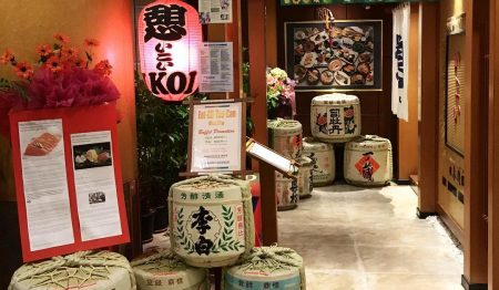 This Japanese Restaurant Serves Up One Of The Tastiest Buffet In Singapore • Ikoi Japanese Restaurant