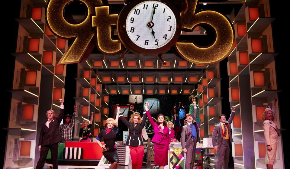 Set The Alarm — Dolly Parton's 9 To 5 Musical Is Coming To Sydney