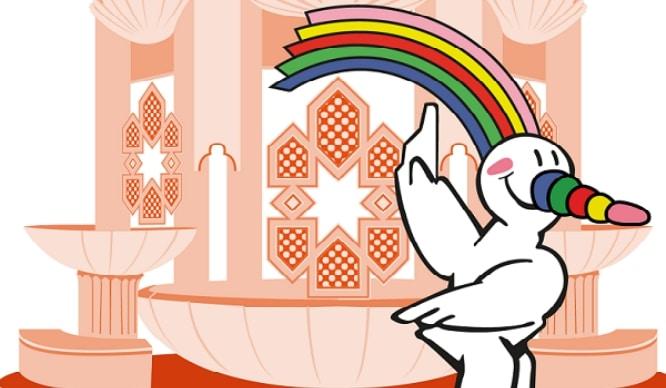 La mascota de la Expo92 te necesita para que cantes 'Curro, 25'