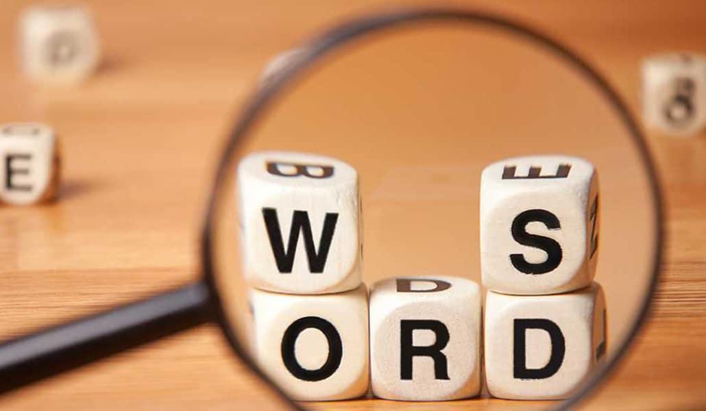 Unos investigadores sevillanos crean una nueva palabra