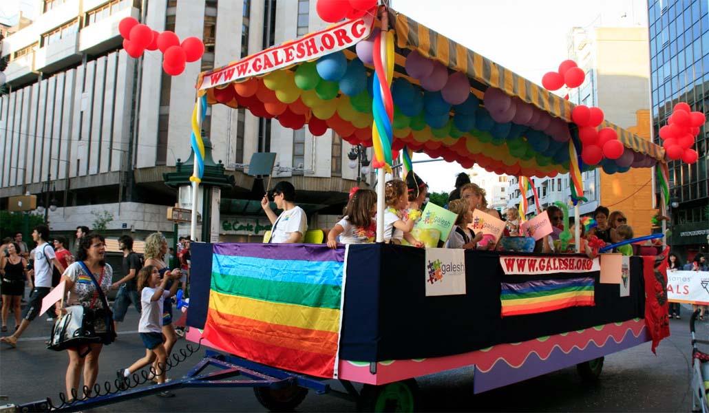 Programa del Orgullo LGTBI 2017