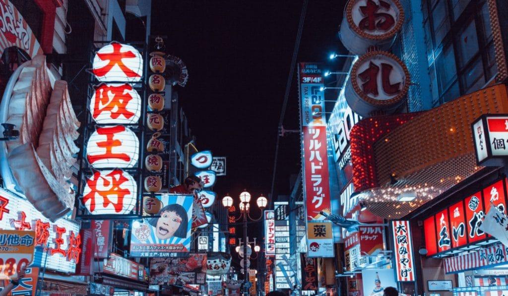 Japan Weekend: festival de cultura japonesa en Valencia