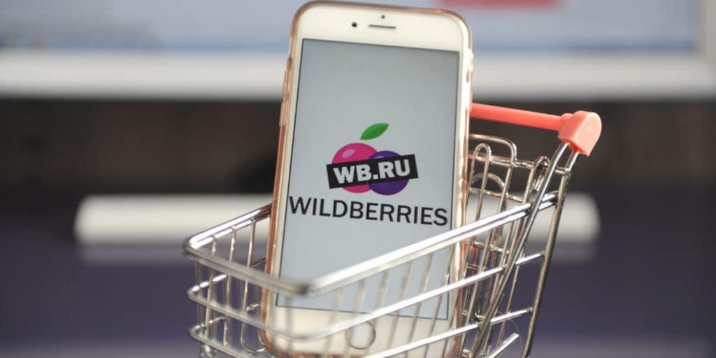Wildberries: llega a España el «Amazon ruso»